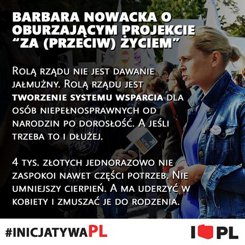 rola_rzadu